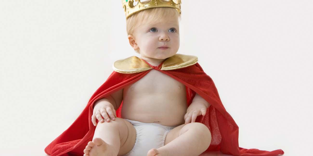 Царь, очень приятно, Царь