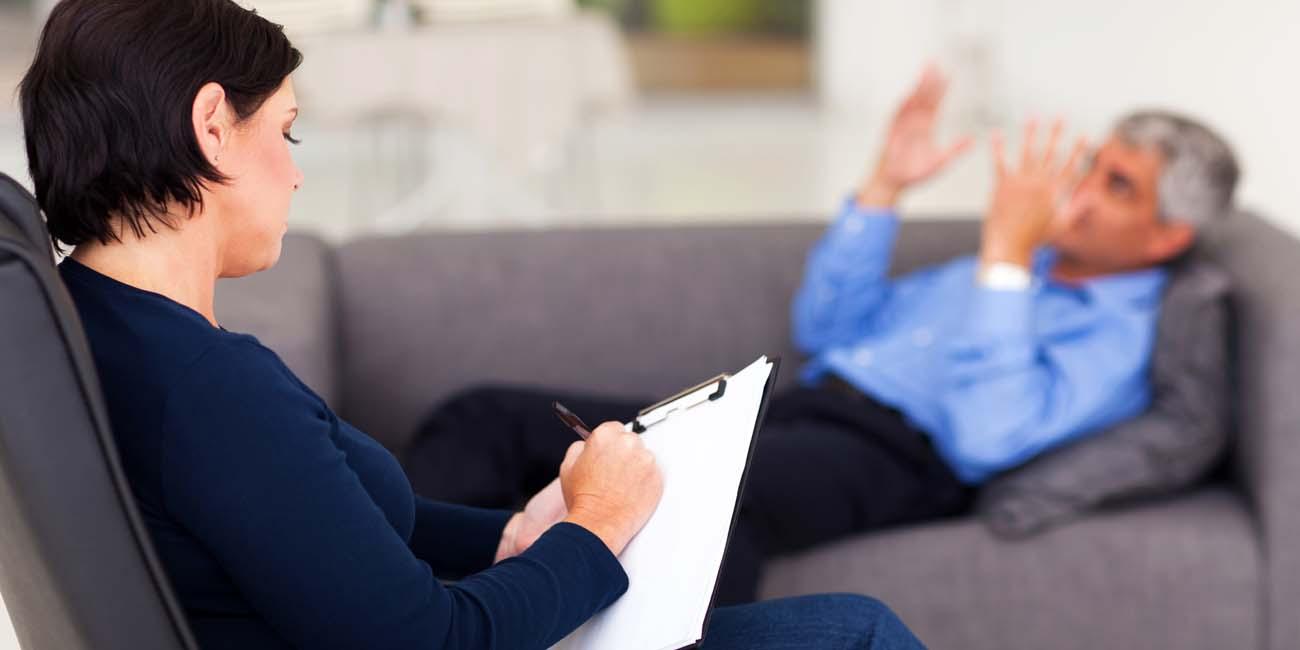 Запись к психологу